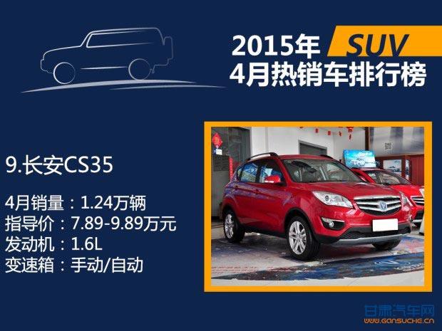 http://www.gansuche.cn/userfiles/image/20150518/1817304626015a530c7823.jpg