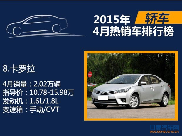 http://www.gansuche.cn/userfiles/image/20150518/18173351b70fd573558435.jpg
