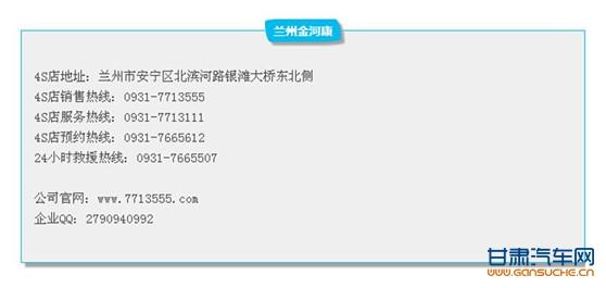 http://www.gansuche.cn/userfiles/image/20150520/20105828ba5b7e54a35090.jpg