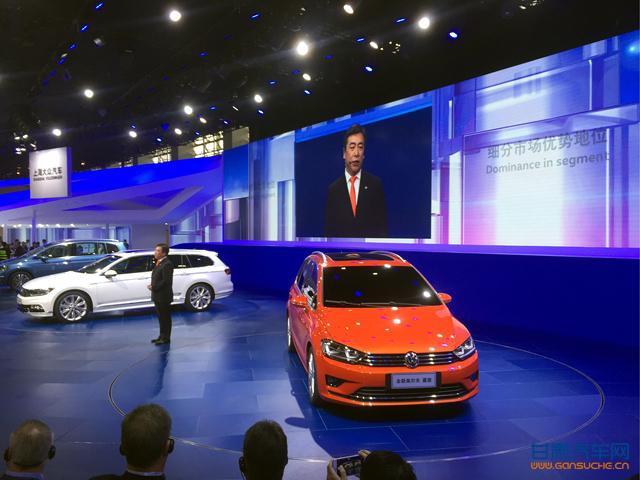 一汽-大众高尔夫·嘉旅发布 原型Sportsvan