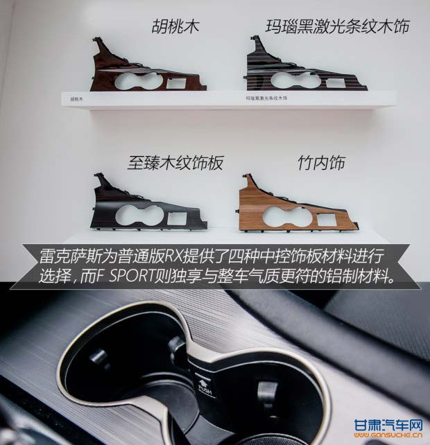 http://www.gansuche.cn/userfiles/image/20151226/261746543ddfb33a687078.jpg
