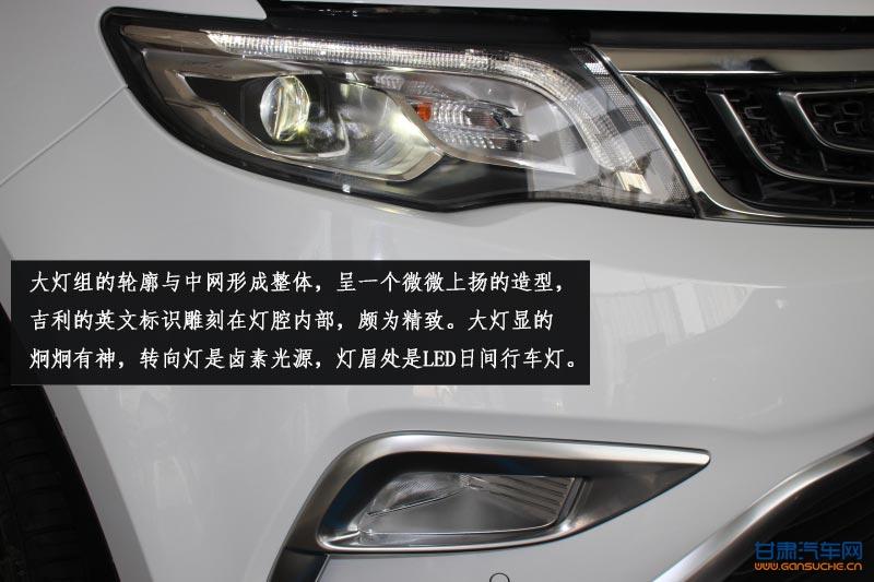 http://www.gansuche.cn/userfiles/image/20160414/1418450459d6d7af291122.jpg