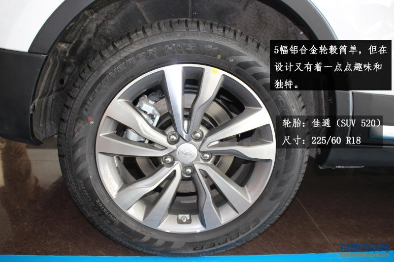 http://www.gansuche.cn/userfiles/image/20160414/14184616d6e1e8ce367631.jpg