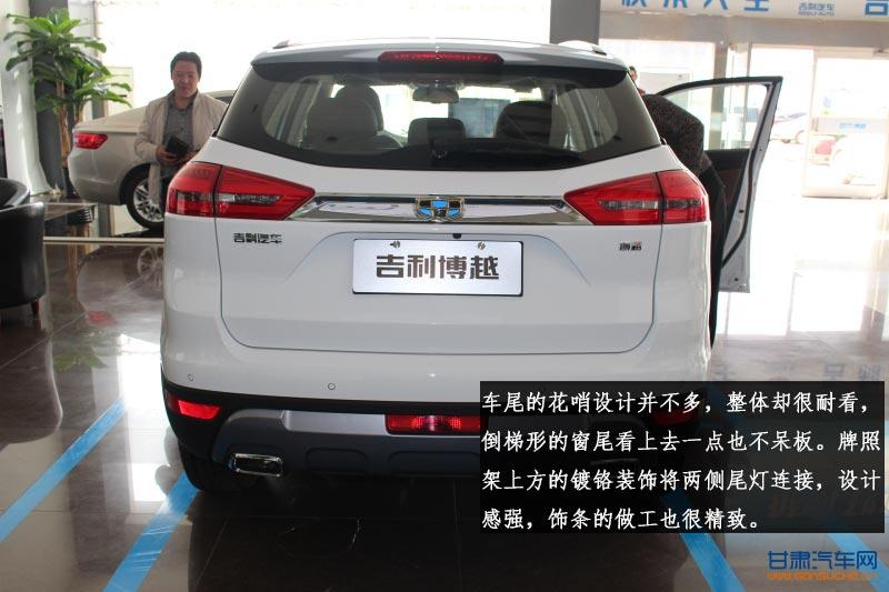 http://www.gansuche.cn/userfiles/image/20160414/141846247b0461b6b41300.jpg