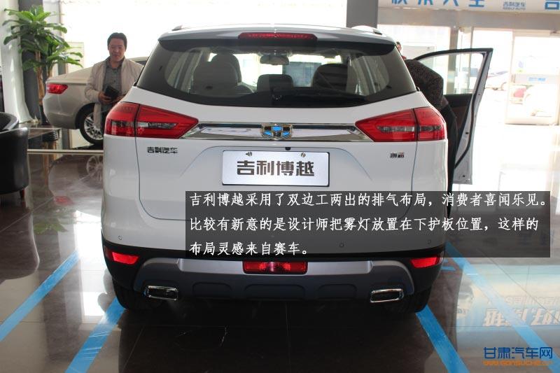 http://www.gansuche.cn/userfiles/image/20160414/14184632cd2c52b9e07336.jpg