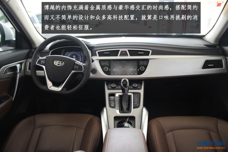 http://www.gansuche.cn/userfiles/image/20160414/14184655a4e880df299448.jpg