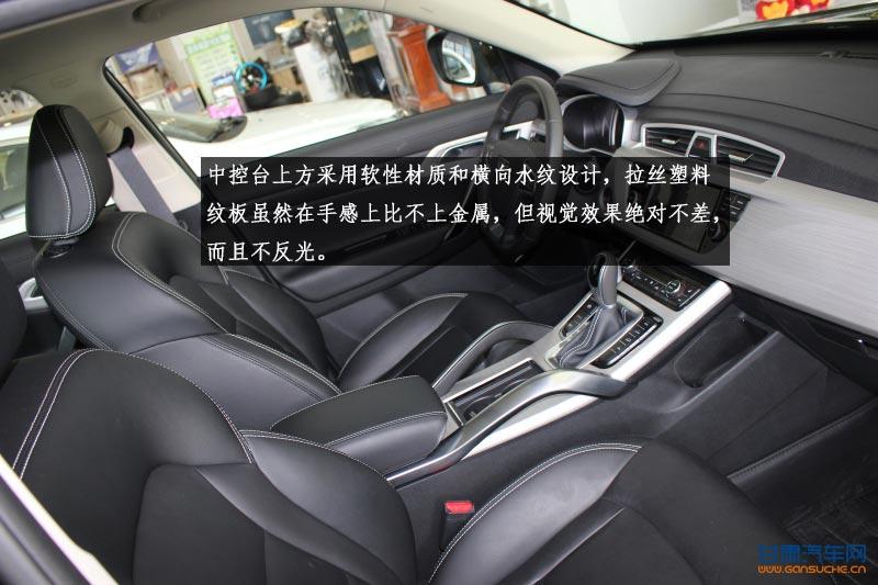 http://www.gansuche.cn/userfiles/image/20160414/141847247876868f257967.jpg