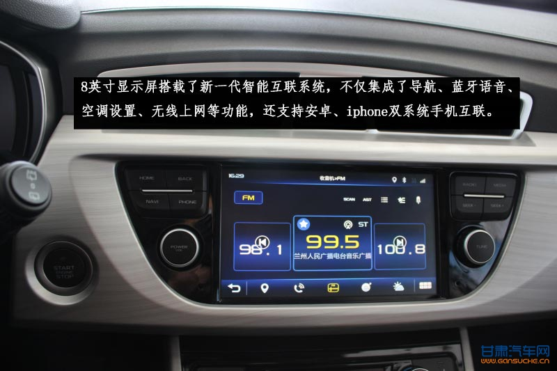 http://www.gansuche.cn/userfiles/image/20160414/141847357bf364d1aa1502.jpg