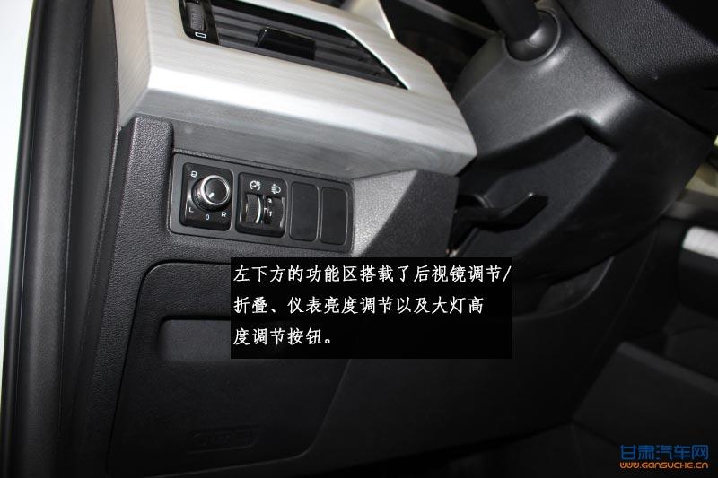http://www.gansuche.cn/userfiles/image/20160414/141848491d9aa55ff82210.jpg