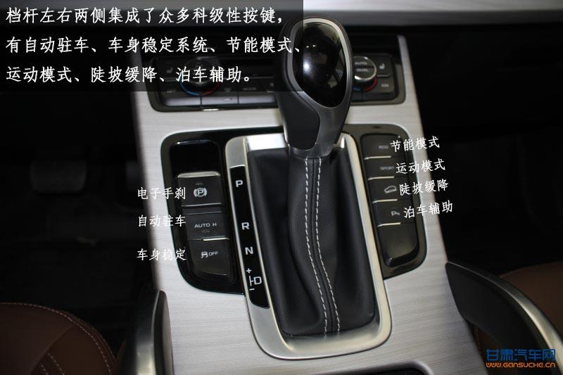 http://www.gansuche.cn/userfiles/image/20160414/14184901ed5c851df84801.jpg
