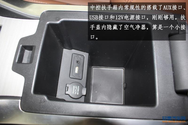 http://www.gansuche.cn/userfiles/image/20160414/141849115f7140969c2312.jpg