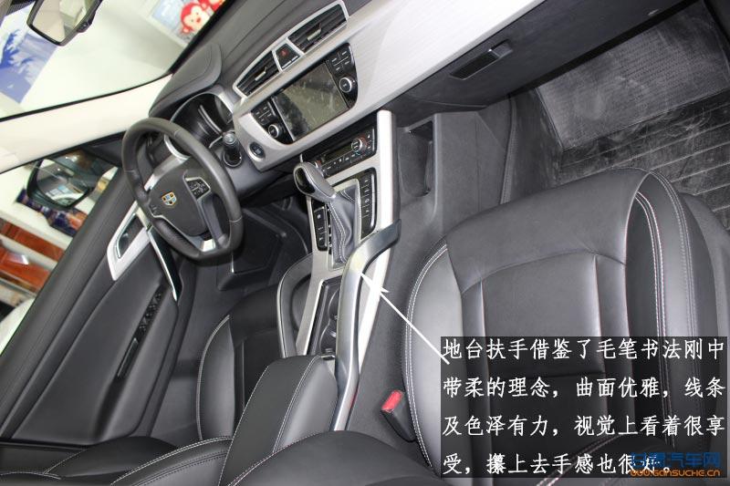 http://www.gansuche.cn/userfiles/image/20160414/14184945274cec4fc64883.jpg