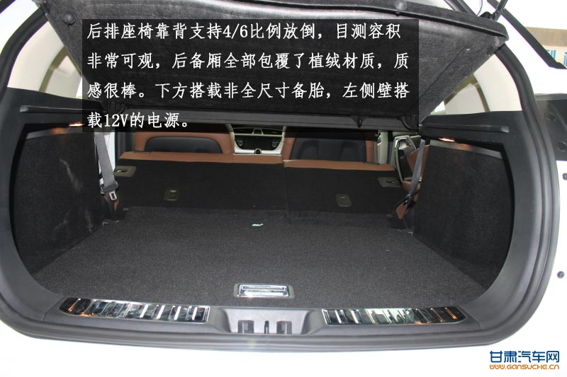 http://www.gansuche.cn/userfiles/image/20160414/14185045ccab84e61f7222.jpg