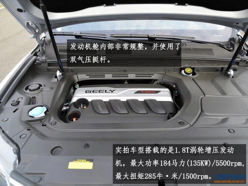 http://www.gansuche.cn/userfiles/image/20160414/14185109f17761163a6337.jpg