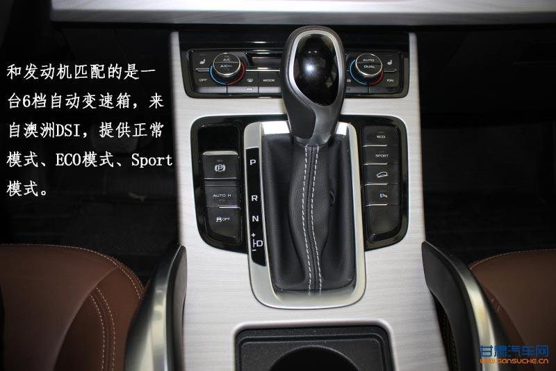 http://www.gansuche.cn/userfiles/image/20160414/14185119375989e2611739.jpg
