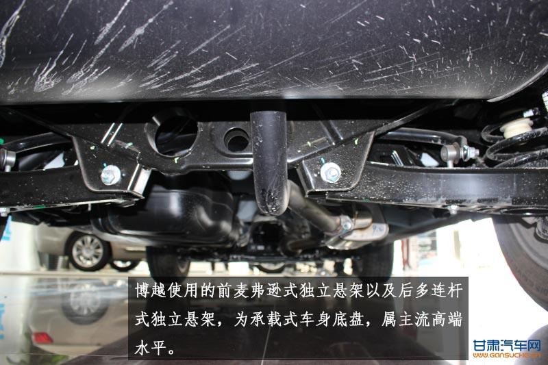 http://www.gansuche.cn/userfiles/image/20160414/14185127d7cc50ad314707.jpg