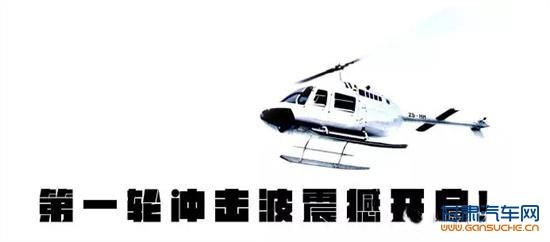 http://www.gansuche.cn/userfiles/image/20160602/02121444ba724ac9211099.jpg