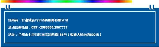 http://www.gansuche.cn/userfiles/image/20160602/021215034a0594dac43329.jpg