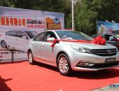 售7.68—10.98万 2016款众泰Z500兰州首发上市