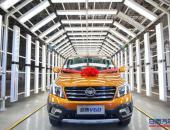 启腾V60正式下线 定位紧凑SUV 下月上市