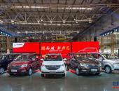 北汽威旺M50F正式开启预售 预售价6-7万元