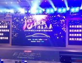 张燕生:经济下行 谁真变革谁才有未来