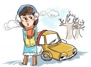 回家过年 汽车潜在故障需注意 不然就坏在半路了