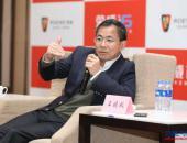 王晓秋:挑战60万 荣威i6打造下一个爆款