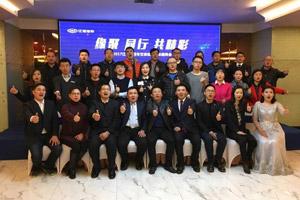 2017江淮乘用车甘肃区域媒体团拜活动隆重举行