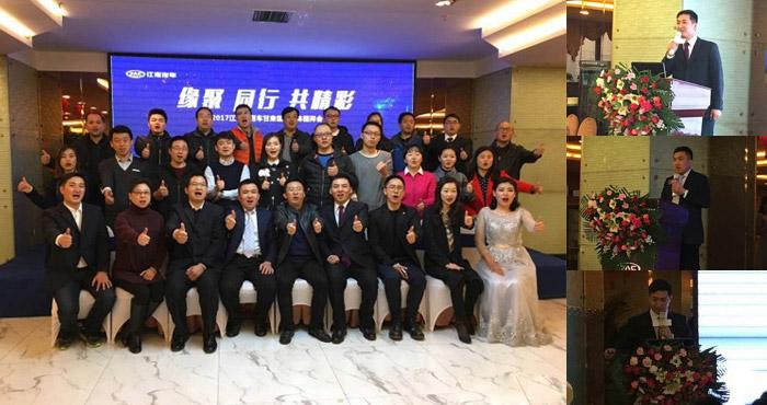 销冠领衔江淮业绩创新高,加码新品构筑2017新高度