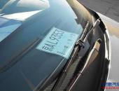 车主都羡慕这块车牌 但它并不是免死金牌