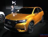 DS 7 CROSSBACK全球首发 定位DS旗舰SUV