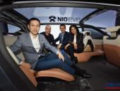 蔚来发布北美战略及首款概念车EVE