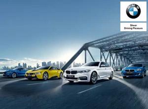 BMW&MINI激情助阵五一兰州国际车展