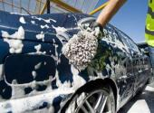 会员积分兑换洗车服务