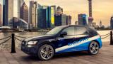 德尔福自动驾驶技术中国首秀 以前沿科技描绘未来出行