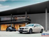 体验,如此强大 揭秘全新BMW 5系Li十大黑科技