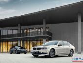 全新BMW 5系Li开启预售 528Li 建议预售价45万起