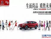 汉腾汽车第三季红马会活动现在开始招募