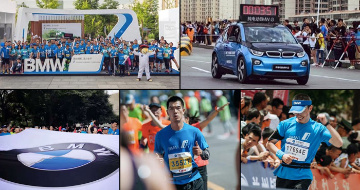 纯电动BMW i3升级版领跑2017兰州国际马拉松