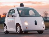 """人工智能发展规划出炉 自动驾驶列入""""国家战略"""""""