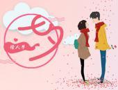 车企七夕营销开战:走心还是走肾