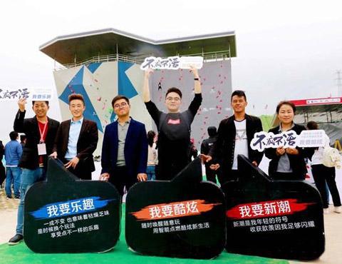 吉利远景X1与中国攀岩俱乐部联赛能碰撞出怎么样的火花?
