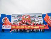 一站双冠 众泰T600越野车队延续王者风范