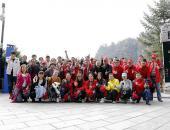 名爵GS巅峰挑战中国行甘肃崆峒山问道之旅