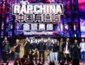 喊麦《中国有嘻哈》,来《未来嘻哈星》Battle吗?