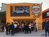 广州车展一猫福利送不停 汽车电商优势已现