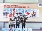 逾20万用户告诉你 中国消费者究竟需要一款什么样的SUV