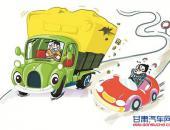 远离大货—老司机关于安全行车的提示