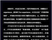 江铃驭胜•JFX跨界亲子体验营兰州站圆满落幕